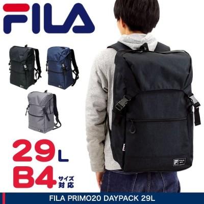 FILA(フィラ) プリモ20 リュック デイパック リュックサック 29L B4  撥水 7600 メンズ レディース ジュニア 送料無料