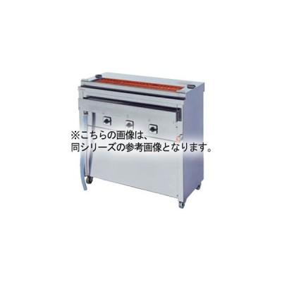 押切電機 スタンド型 電気グリラー (大串焼きタイプ) GK-9-1(給排水付) 760×410×850