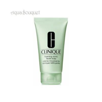 クリニーク フォーミング フェーシャル ソープ (洗顔フォーム) 150ml CLINIQUE  FOAMING SONIC FACIAL SOAP