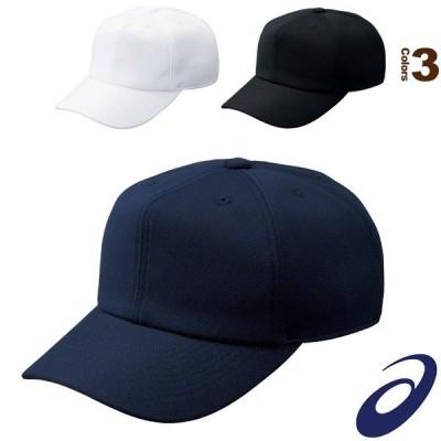 アシックス 野球アクセサリ・小物  プラクティスキャップ/角型/六方タイプ(BAC013)