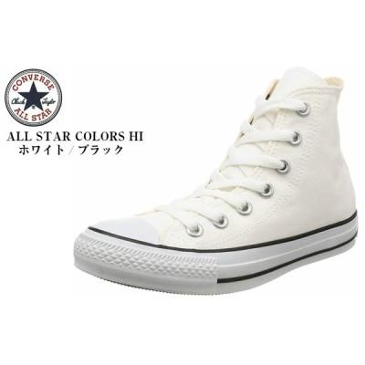 (CONVERSE)CANVAS ALL STAR COLORS HI キャンバスオールスターカラーズ HI ハイカットカジュアルキャンバス スニーカー  メンズ レディス