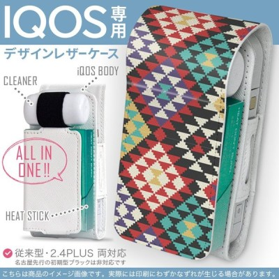 iQOS アイコス 専用 レザーケース 従来型 / 新型 2.4PLUS 両対応 「宅配便専用」 タバコ  カバー デザイン ネイティブ柄 カラフル 010753
