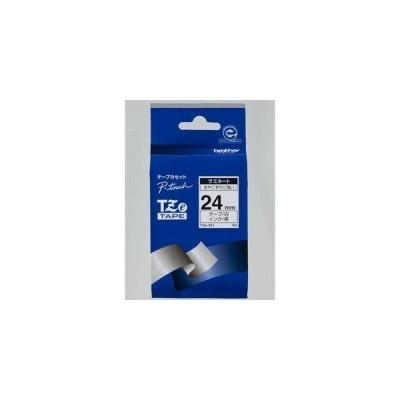 brother ピータッチ用ラミネートテープ TZE-251 24mm ブラザー工業 4977766701969