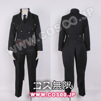 黒執事◆葬儀屋 ?◆コスプレ衣装