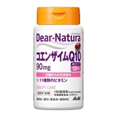 ◆アサヒグループ食品 ディアナチュラコエンザイムQ1060粒【3個セット】