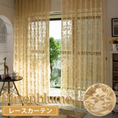 レースカーテン かわいい 花柄 ジャカード 刺繡 1枚組 ベージュ アジャスター カラー お得サイズ 腰高窓 出窓 送料無料 かわいい