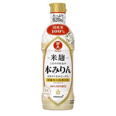 キッコーマン食品キッコーマン 米麹こだわり仕込み 本みりん 620ml 1本 【国産米100%使用】 みりん