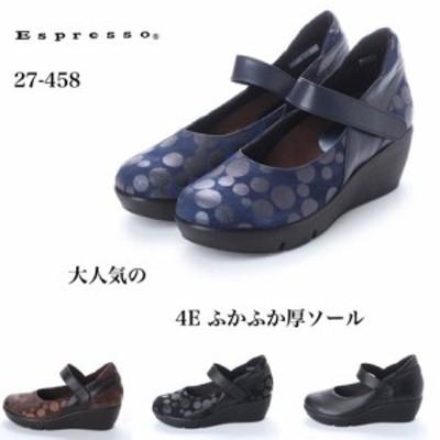 ふかふか4E 厚ソール コンフォートパンプス(27-458) -- ブラック-22cm