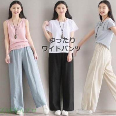 レディース パンツ ワイド ズボン 綿 夏 ゆったり 涼しい さらっとした ゆったり 大きめ ホワイト グレー ブラック