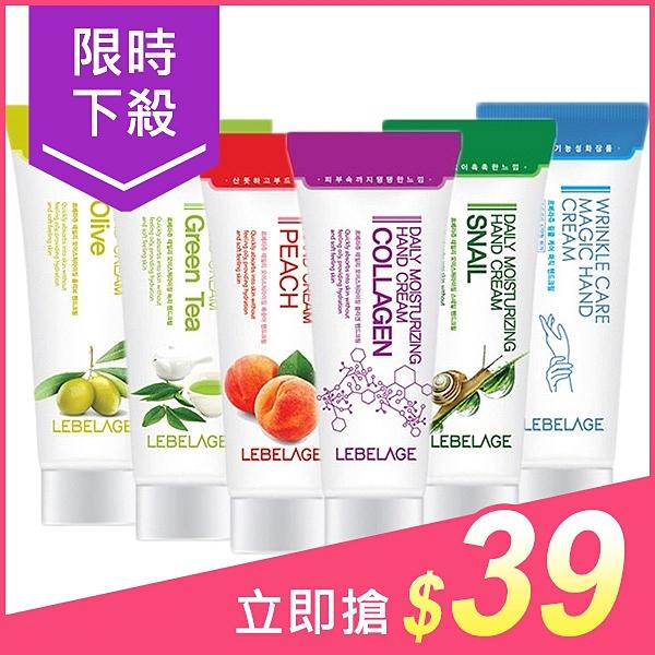 韓國 LEBELAGE 日常保濕護手霜(100ml) 6款可選【小三美日】原價$49
