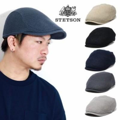 ハンチング メンズ 帽子 大きいサイズ ニットハンチング 夏 帽子 ブランド 日本製 綿 麻 通気性 涼感 フィット感 送料無料 ハンチング ニ