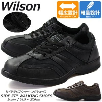 即納 あす着 ウィルソン シューズ コンフォート メンズ 靴 WILSON 1706 幅広 ワイズ 3E ウォーキングシューズ 軽量 軽い ウォーキング 大