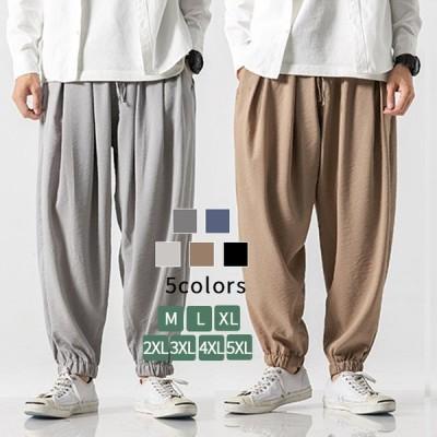 テーパードパンツ メンズ 9分丈 ボトムス カジュアル サルエルパンツ メンズ ワイドパンツ ズボン オーバーサイズ 綿 パンツ 大きいサイズ リラックス 九分丈 オ