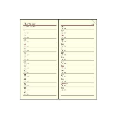 ダイゴー 2021年 手帳 ダイアリー 2020年12月始まり アポイントプレミアム マンスリー 薄型 E1601 (1622282)
