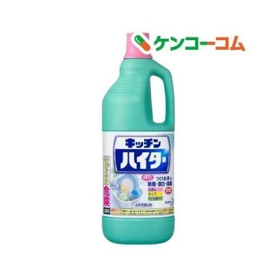 キッチンハイター キッチン用漂白剤 大 ボトル ( 1500ml )/ ハイター