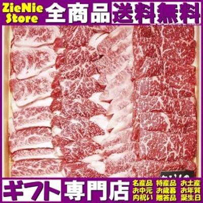 北海道 かみふらの和牛 焼肉 1kg  ギフト プレゼント お中元 御中元 お歳暮 御歳暮