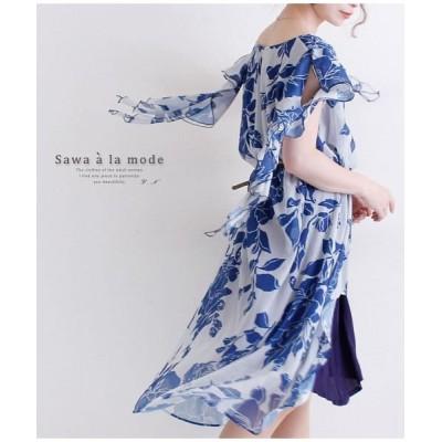 【サワアラモード】 ボタニカル模様のシフォンフリル揺れるワンピース レディース ブルー F Sawa a la mode