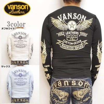 バンソン VANSON NVLT-906 ドライ長袖Tシャツ フライングスター ロンT 吸汗速乾  抗菌防臭 UVカット メンズ