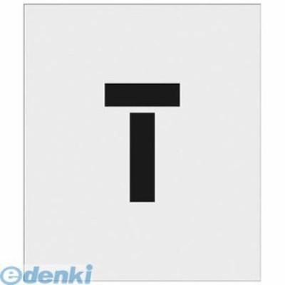 アイマーク [AST-T15095]ステンシル T 文字サイズ150×95mmASTT15095