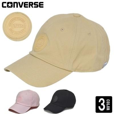 コンバース CONVERSE キャンバス ローキャップ キャップ 帽子 ロゴ ソフトキャップ アメカジ ブランド パッチ 大人