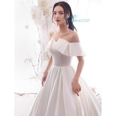 ウェディングドレス ウェディングドレス白 パーティードレス オフショルダー 花嫁ロングドレス 結婚式 エレガント お呼ばれ トレーンライン 挙式 二次会