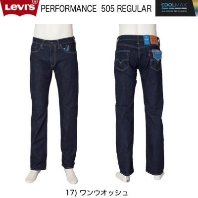 LEVIS(リーバイス)505 REGULAR FIT レギュラーフィット 00505-15 17)ワンウォッシュ メンズ 快適ストレッチ 涼しい