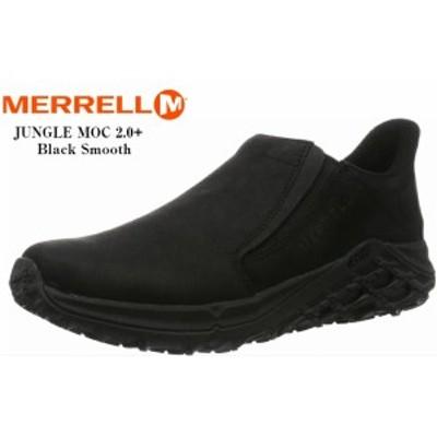 MERRELL (メレル)JUNGLE MOC 2.0 ジャングルモック2.0 レザーアッパー 2020年FWモデル スリッポンカジュアルモックシューズ J5002199