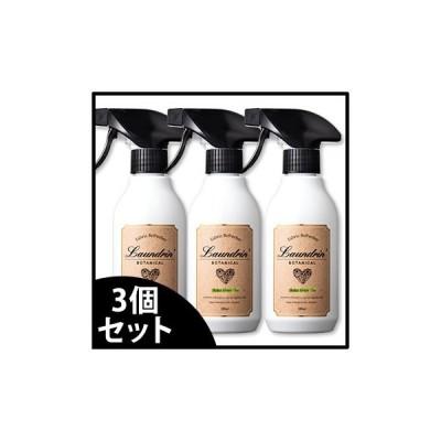《セット販売》 ランドリン ボタニカル ファブリックミスト リラックスグリーンティーの香り (300mL)×3個セット 芳香消臭剤