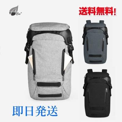 リュックサック  メンズ Cai(カイ) リュック レディース ビジネス リュック 通学 リュック おしゃれ 大容量  登山 旅行 通勤 バッグ