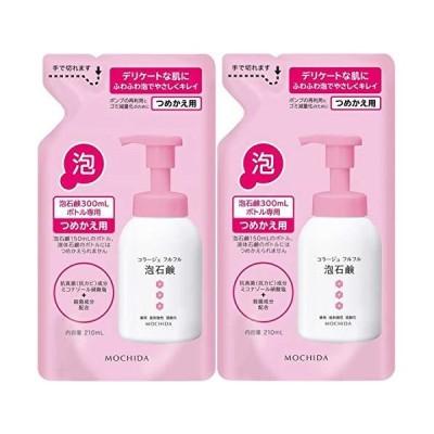 コラージュフルフル 泡石鹸 ピンク つめかえ用 210mL   医薬部外品   ×2