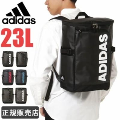 アディダス リュック 23L adidas リュックサック スクールバッグ スクエア ボックス型 メンズ レディース 通学 高校生 1-57572 57577