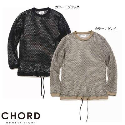 CHORD NUMBER EIGHT コードナンバーエイト L/S T-shirt メッシュ長袖カットソー MESH LONG SLEEVE N8M1H5-CS07 センス カジュアル ロック