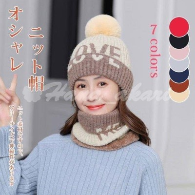 ニット帽子 帽子 スヌード付き 男女兼用 裏起毛 防寒帽 秋冬 ニットキャップ ロシアスキー帽子 マスク付き 厚手 アウトドア
