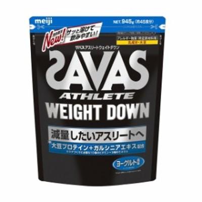 ◆ザバス アスリートウェイトダウン ヨーグルト風味 45食 945g