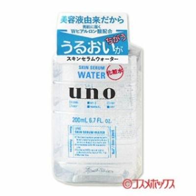 資生堂 ウーノ(UNO) スキンセラムウォーター 化粧水 200mL