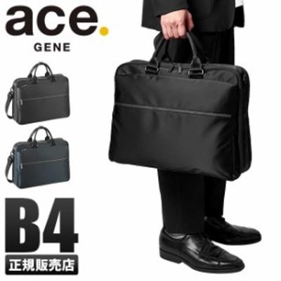 レビューで追加+5%|エースジーン ビジネスバッグ メンズ B4 軽量 ace.GENE 62525 スリブライト