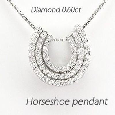 馬蹄 ネックレス レディース ダイヤモンド ホースシュー ゴールド 18k ペンダント 18金