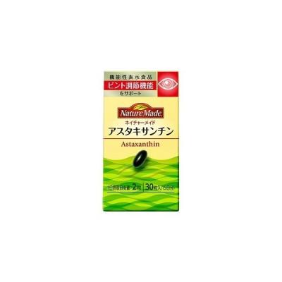 「大塚製薬」 ネイチャーメイド アスタキサンチン 30粒 (機能性表示食品) 「健康食品」