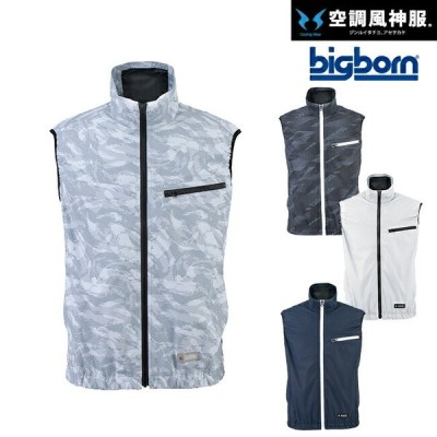ビッグボーン bigborn 空調風神服 EBA5039 ベスト | 空調 空調服 風神服 サンエス SUN-S