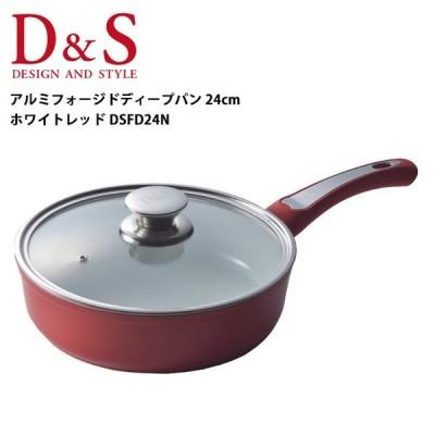 D&S ディーアンドエス フライパン アルミフォージドディープパン 24cm ホワイトレッド DSFD24N