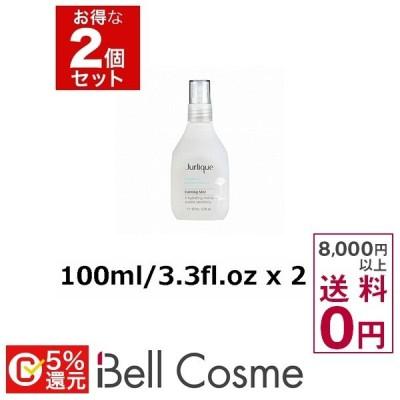 ジュリーク CAミスト お得な2個セット 100ml/3.3fl.oz x 2 (ミスト状化粧水)  プレゼント コスメ