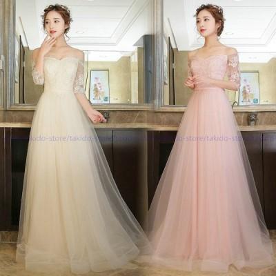 パーティードレス 結婚式 ドレス ウェディングドレス ロングドレス パーティドレス お呼ばれドレス イブニングドレス  二次会