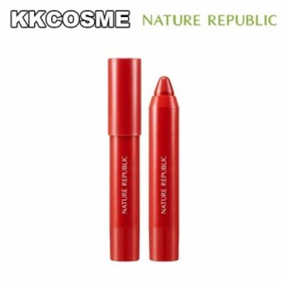 nature republic ネイチャーリパブリック 選べる2個セット エコクレヨンリップベルベット 各2.8g 全5色 口紅 エアリーベルベット 軽く