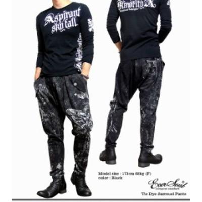 サルエルパンツ ボトムス パンツ メンズファッション ハード タイダイウォッシュ加工 色落ち生地 ランダム縫い合わせ パンキッシュ