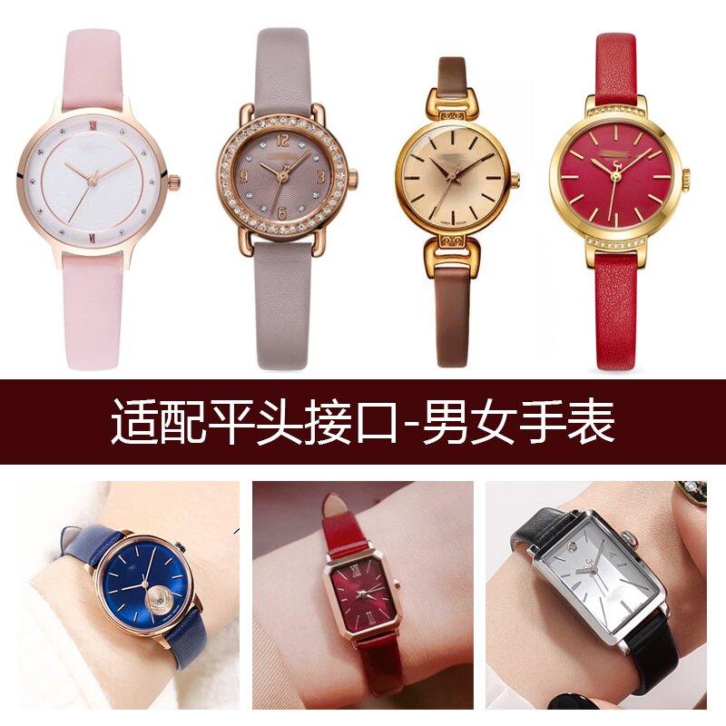手錶帶 柔軟超薄頭層小牛質皮質手錶帶女錶鍊平紋皮錶帶女綠色粉色10MM【AA1780】