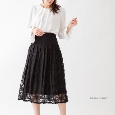 花模様・裾の広がりが おしゃれなウエスト切替スカート 総ゴムスカート [メール便送料無料]