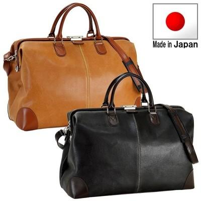 取寄品 ビジネスバッグ 本革 日本製 24L ボストンバッグ ダレスバッグ ワンタッチ錠前 ショルダー ハンドバッグ ビジネス 10422 メンズボストンバッグ 送料無料