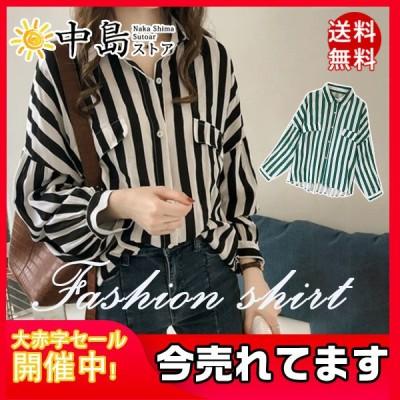 シャツ ブラウス レディース ワイシャツ トップス ストライプ柄 胸ポケット付き 縦縞 夏 秋 七分丈 ゆったり 大人 通勤 OL 体型カバー