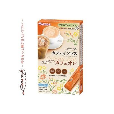 ママスタイル カフェオレ 95.2g / アサヒグループ食品 ママスタイル