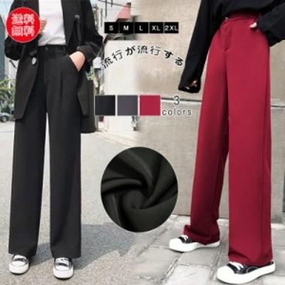 ズボン ハイウエスト 垂垂感2020 韓版学生 ゆったりとしたストレート 着やせスーツ長ズボン